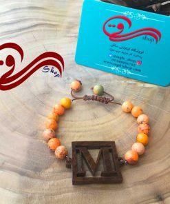 دستبند دخترانه چوبی حروف Girl's Bracelet Wooden Latter M