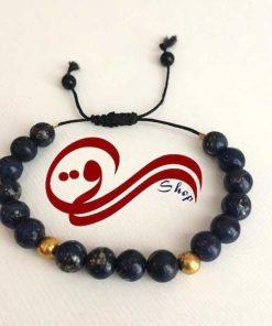 دستبند سنگ لاجورد Bracelet Stone Lajvard