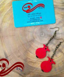 گوشواره آویزی انار چوبی Earring