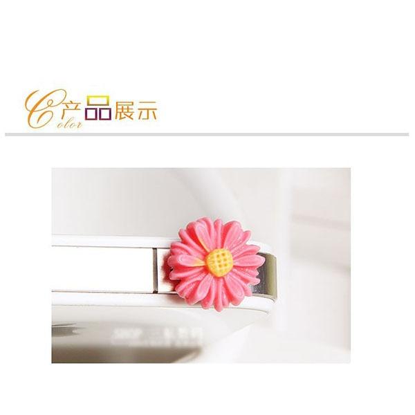 افزونه موبایل گل بهار
