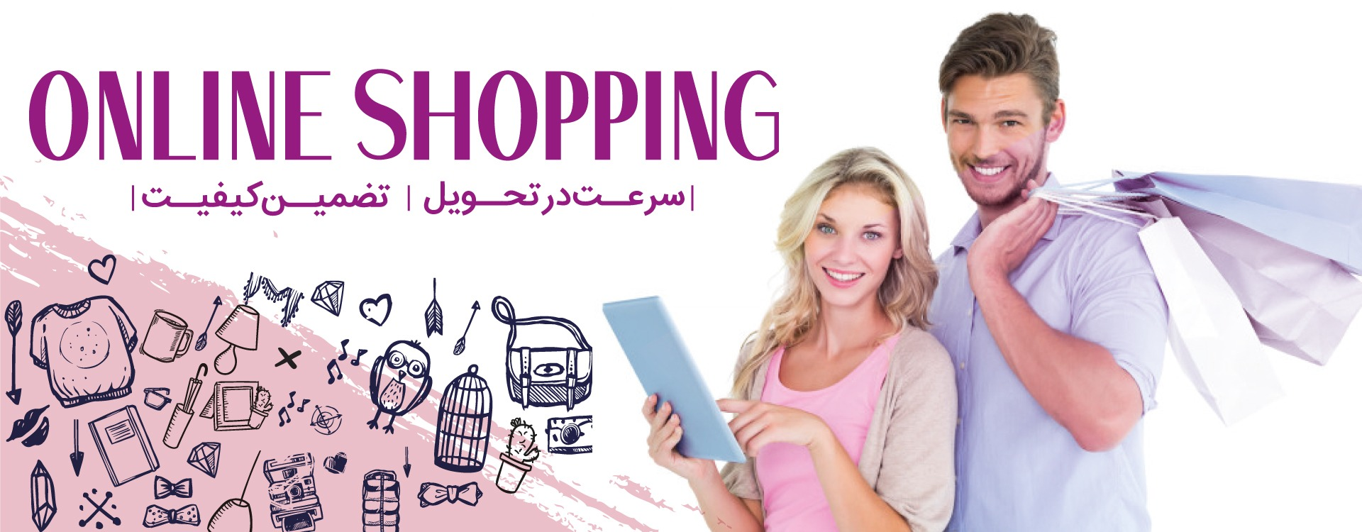 www.saghishop.com